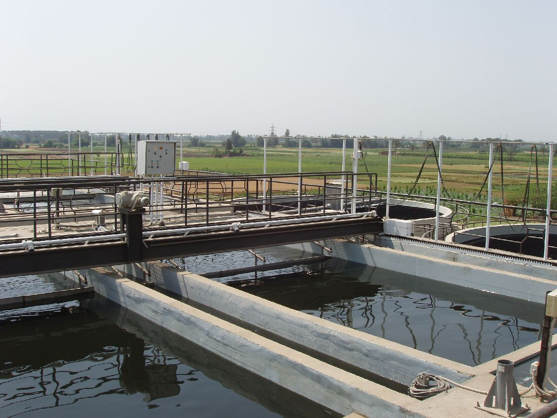 Municipal Water Treatment : Sigmainvest s r o